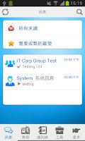 Screenshot of 利嘉通