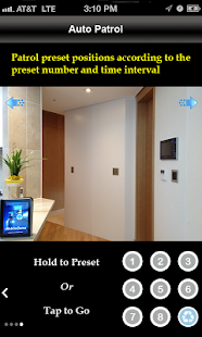 uViewer for D-Link Cameras- screenshot thumbnail