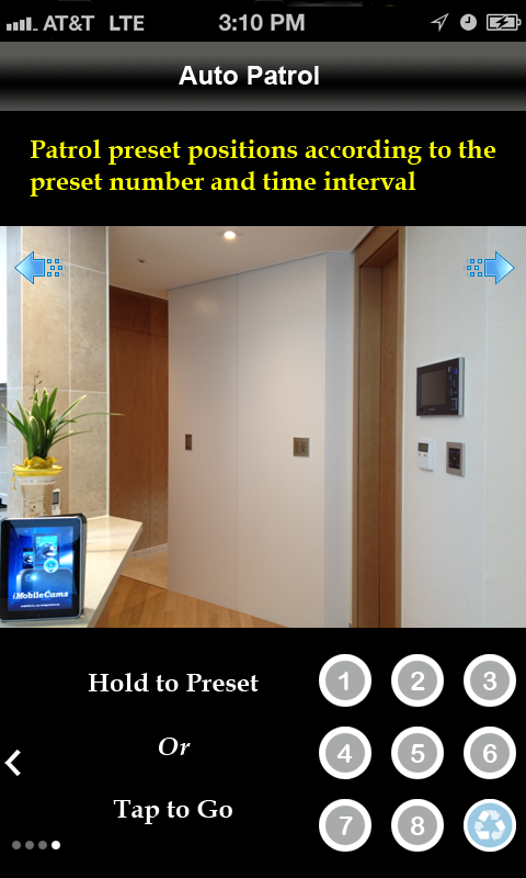uViewer for D-Link Cameras- screenshot