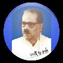 Bharatidhasan KadhalNinaivugal icon