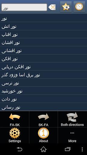 Persian Slovak dictionary