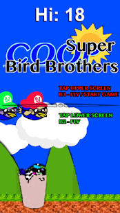Super Bird Brothers - 2 Player- screenshot thumbnail