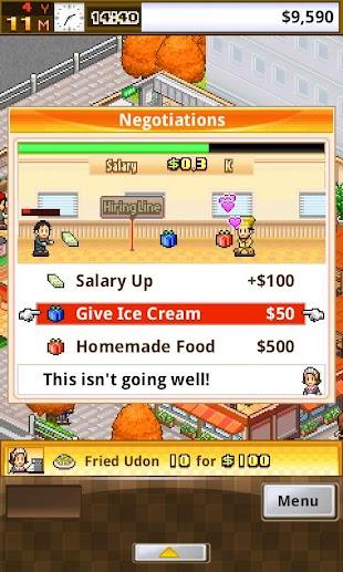Cafeteria Nipponica- screenshot thumbnail
