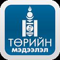 ТМ Эмхэтгэл icon