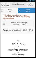 Screenshot of HebrewBooks.org Mobile