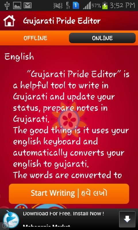 English (Creative Writing)