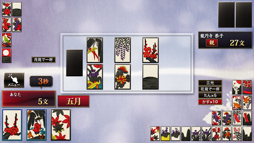 玩紙牌App|ザ・花札免費|APP試玩