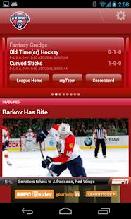 ESPN Fantasy Hockey Screenshot 1