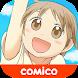 【無料漫画】パステル家族 /comicoで大人気のマンガ作品 Android