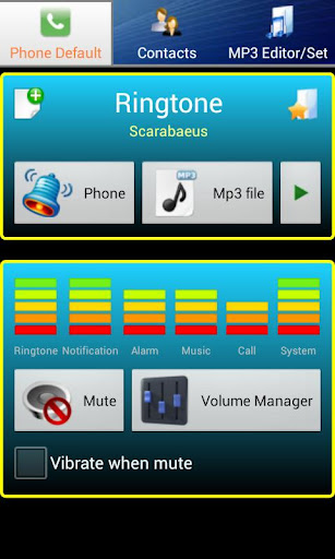鈴聲剪輯與音量(MP3鈴聲製作 聯絡人鈴聲 手機音量管理)