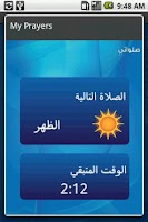 Screenshot of My Prayers - صلواتي