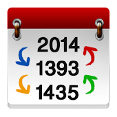 Date Convert (تبدیل تاریخ)