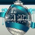 رواق الروحانيين العرب icon