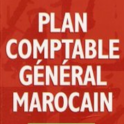 Plan Comptable Marocain icon