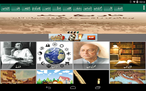 PunjNud Books (free) - screenshot thumbnail