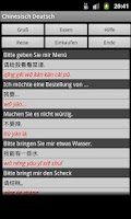 Screenshot of German Chinese Dictionary