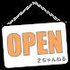 おーぷん2ちゃんねる 専用ブラウザ「OPENch」新2ch