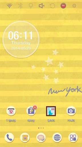 World Travel New York 런처플래닛 테마