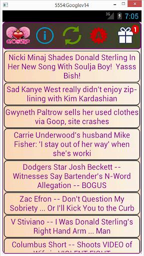 The Gossip App