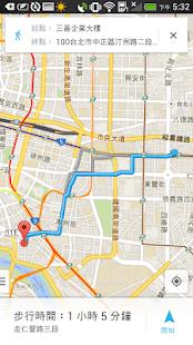 電動機車 - screenshot thumbnail