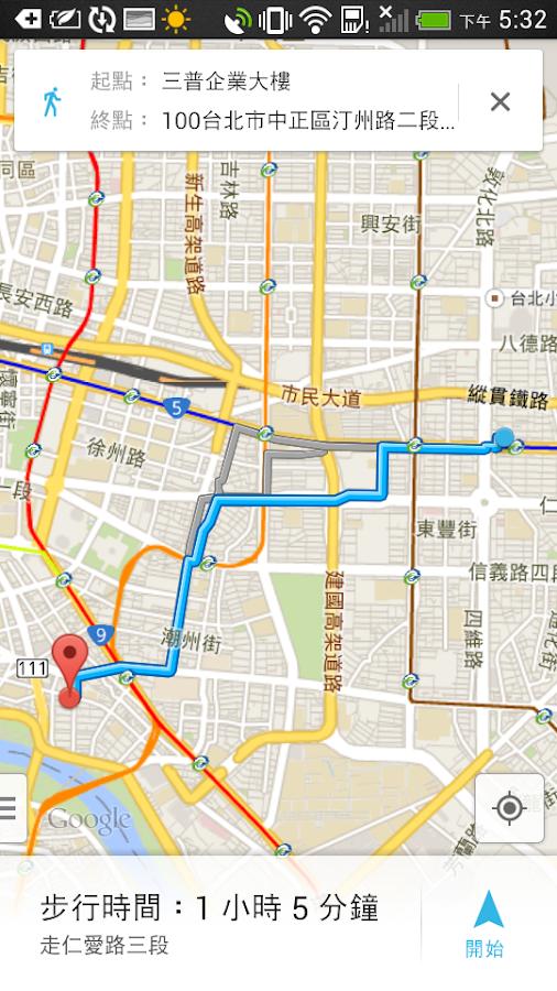 電動機車 - screenshot