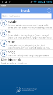 Ordnett - Norwegian Dictionary- screenshot thumbnail