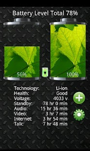 Battery Double - screenshot thumbnail