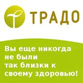 ТРАДО Клуб