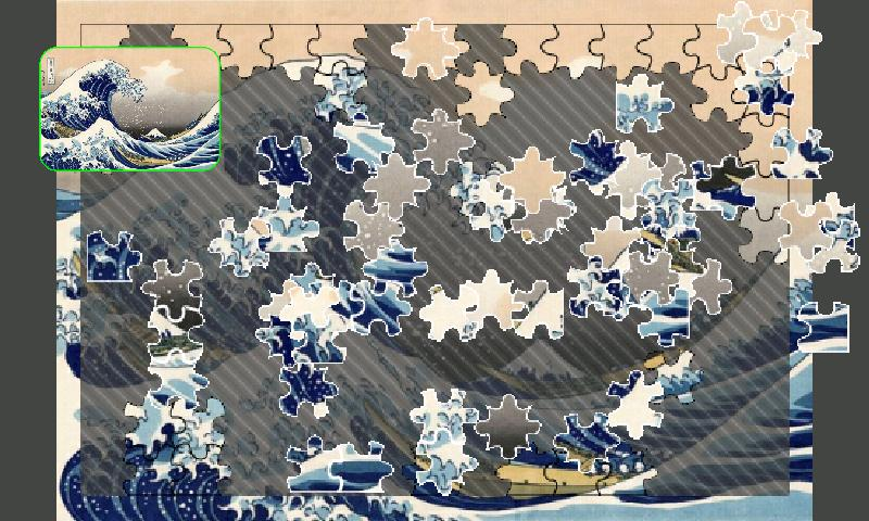 Jigsaroid - Jigsaw Generater - screenshot