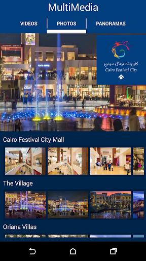 【免費生活App】Cairo Festival City-APP點子
