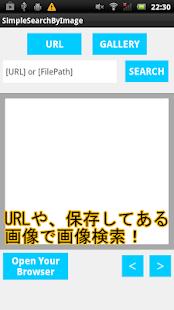 画像で画像を検索するアプリ