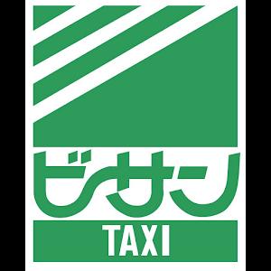 備三タクシースマホ配車 for Android