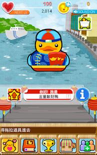 伊比壓鴨:台中公園 休閒 App-愛順發玩APP