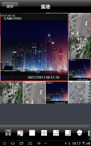 SuperCam screenshot
