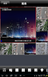 SuperLivePro Screenshot 4