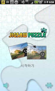 Jigsaw Puzzle - screenshot thumbnail