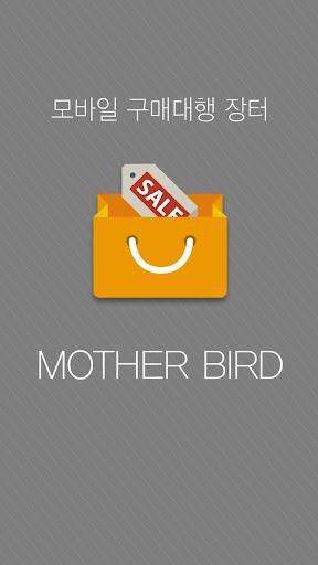 마더버드 MotherBird