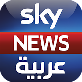 App Sky News Arabia APK for Windows Phone