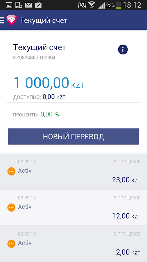Smartbank- screenshot