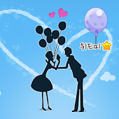 CUKI Theme love love couple