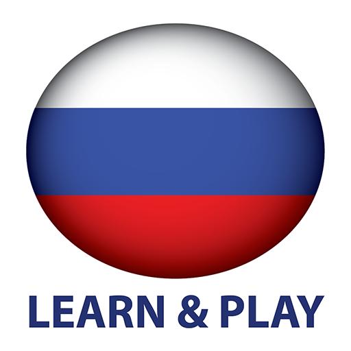 游玩和学习。俄罗语 + 教育 LOGO-玩APPs