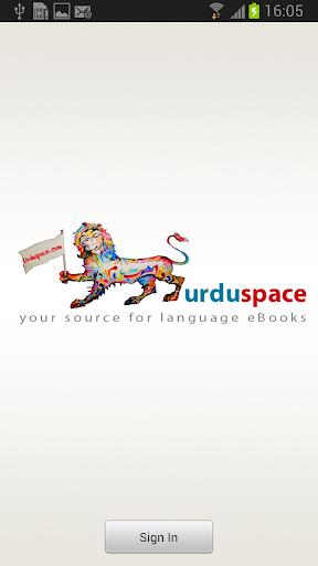 Urduspace eReader