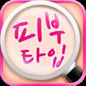 피부타입테스트 icon