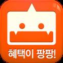 배달 오페라몬 icon