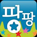 애드팡팡-로또식 돈버는어플(카페블로그 페이스북 이벤트) icon