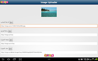 Screenshot of IMGs.co Linker
