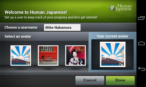 Human Japanese Lite