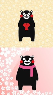 Kumamon LWP & Clock Widget - screenshot thumbnail
