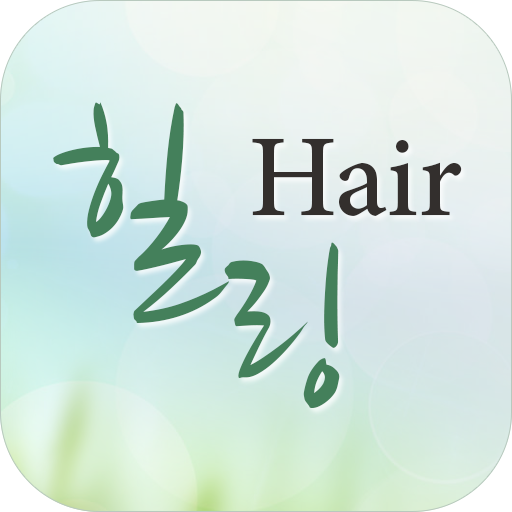 Healing Hair LOGO-APP點子