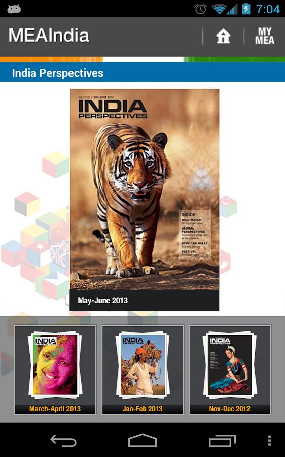MEAIndia - screenshot